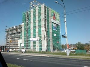 Centrum služeb NWT Zlín